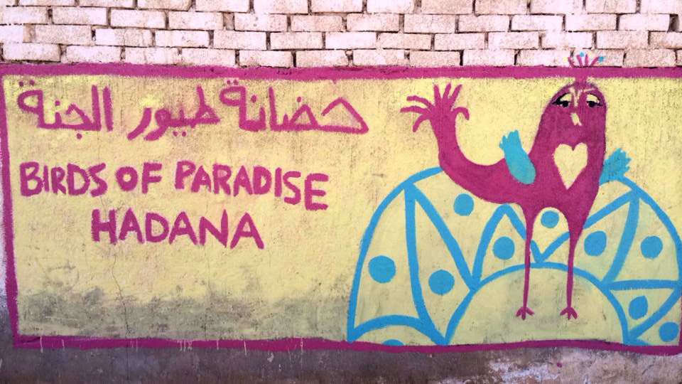 Birds of Paradise Hadana wall mural