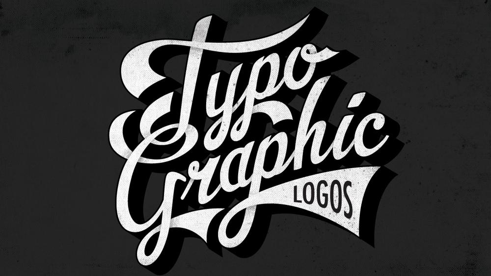 T Shirt Logo Design Ideas - [katytransportation.com]