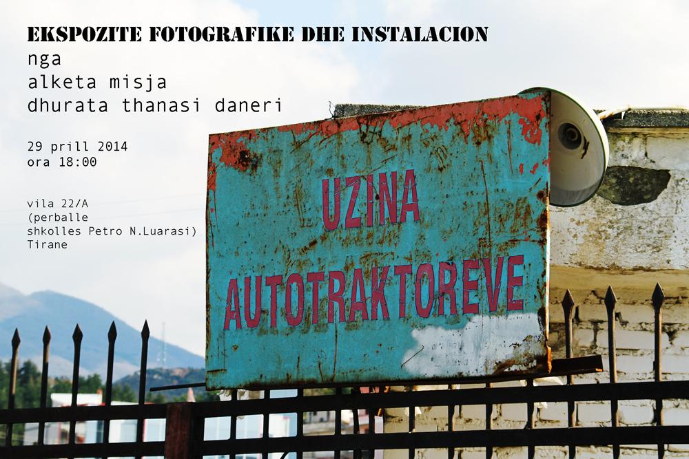 poster_ARTifactVolume1.jpg