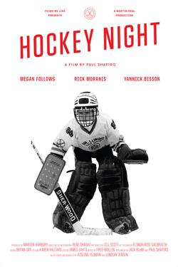 hockeynight.jpg