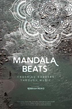 mandalabeats.jpg