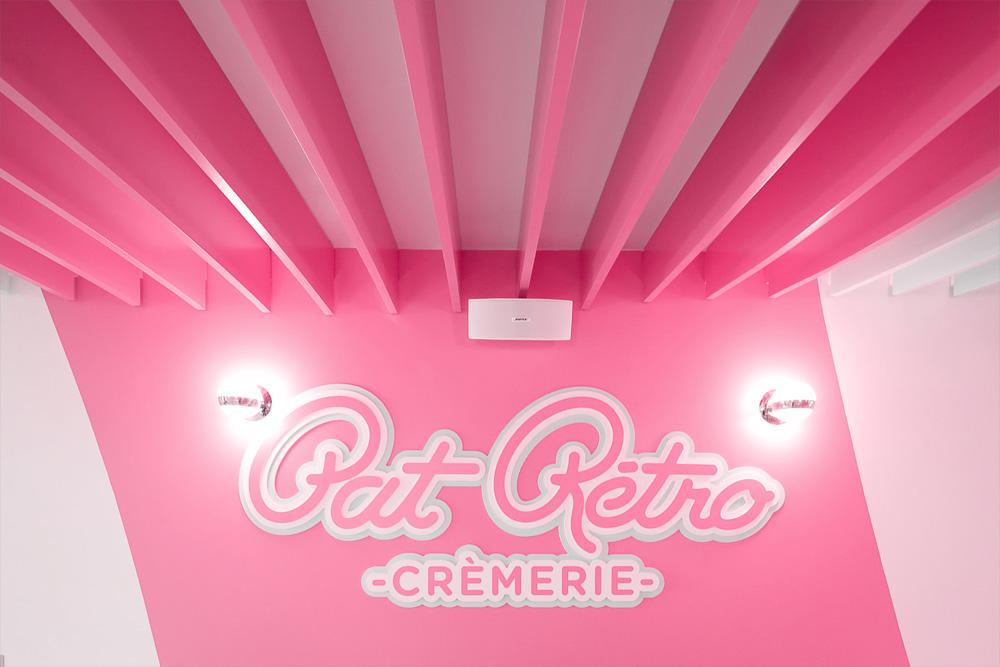 Pat-Retro-Cremerie-HatemD-IMG9542
