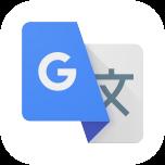 Google Translate  Auf Reisen oft der einzige Weg zu kommunizieren.