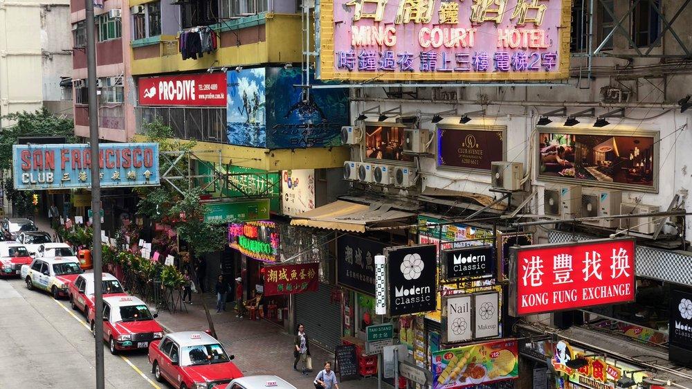 Hong Kong Street (16-9).jpg