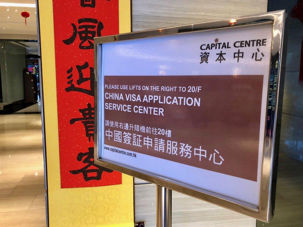 Das Visa Center befindet sich auf dem 20. Stock