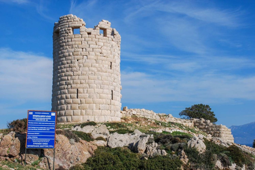 Tower of Drakano - Ikaria