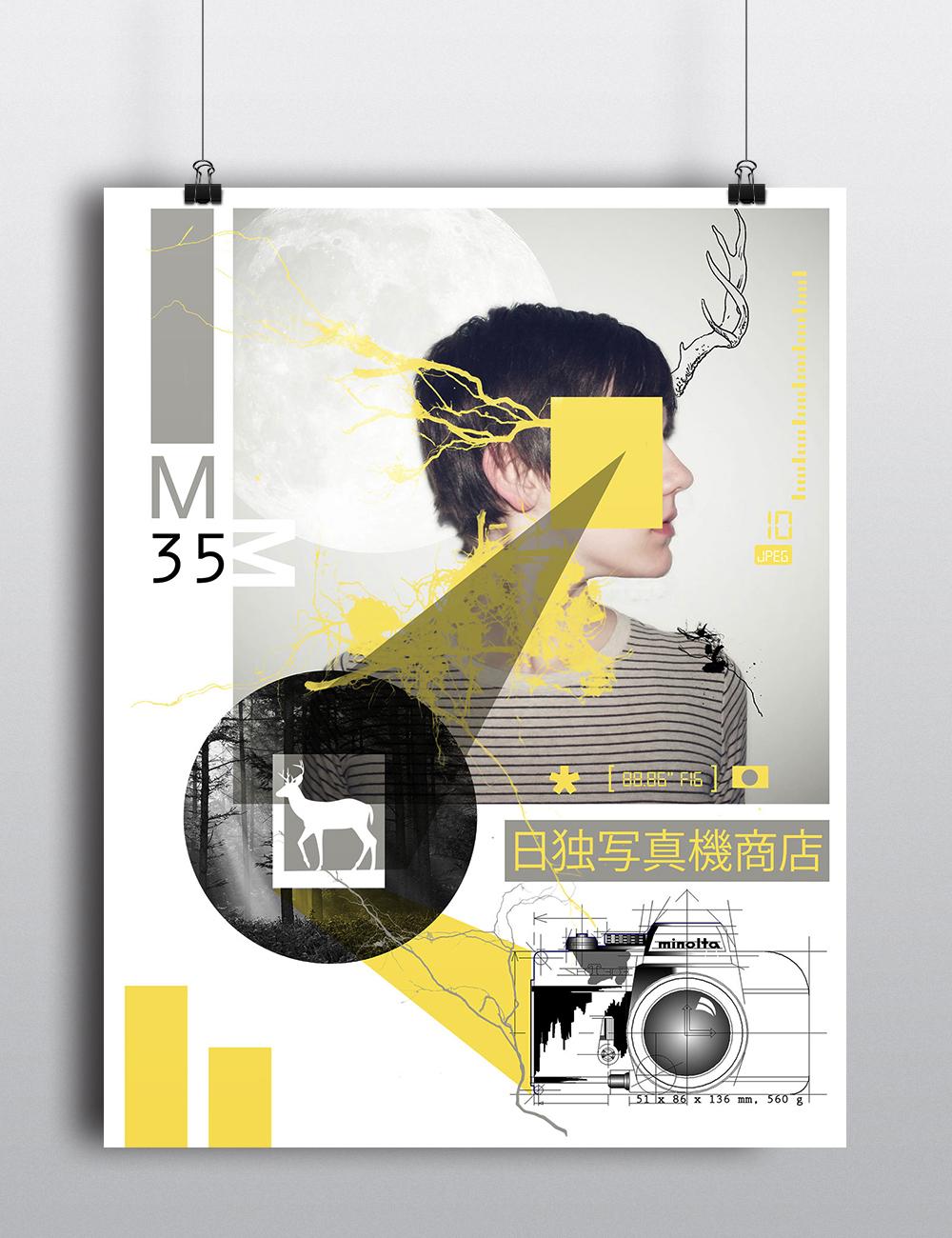 Minolta_poster.jpg
