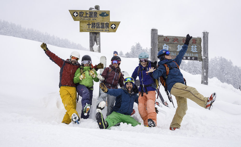 Team Japowski - Tokachi Volcanic Group - Hokkaido, Japan