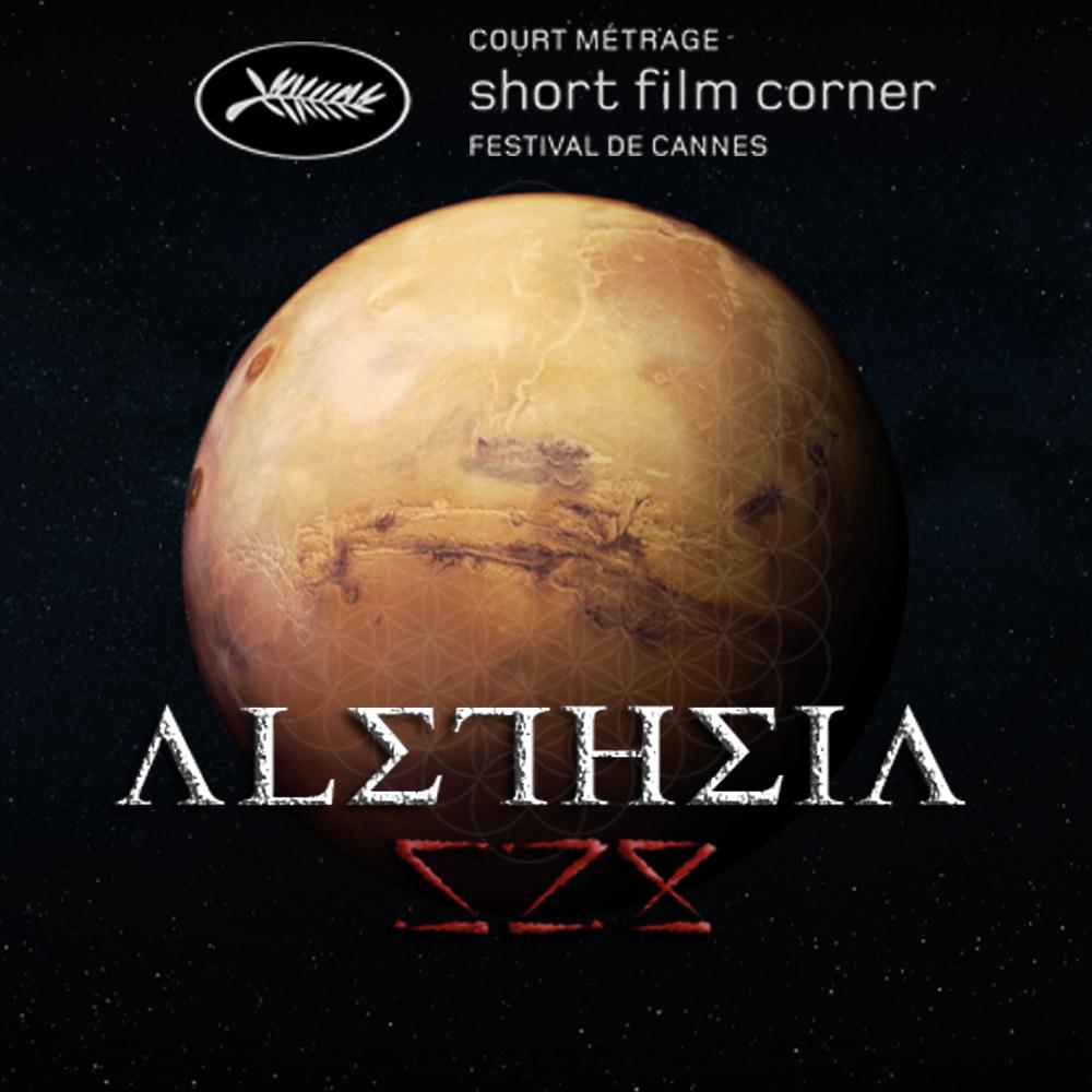 Aletheia Facebook. Short FIlm Corner.jpg