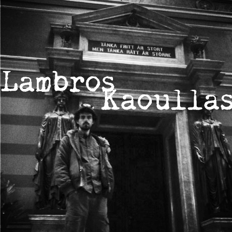Lambros.jpg