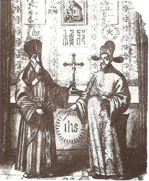 《幾何原本》內利瑪竇與徐光啟的插圖。