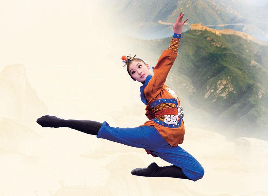 在2014年「全世界中國舞舞蹈大賽」中,周璽知演繹舞蹈《花木蘭》。