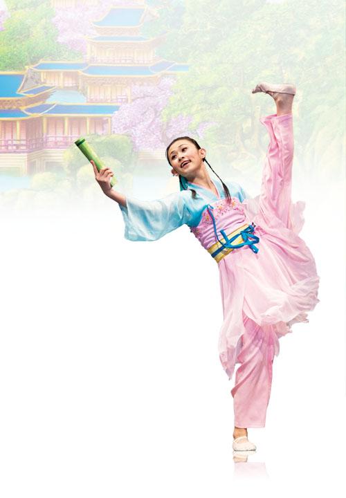 林桂宇在新唐人電視台第五屆「全世界中國舞舞蹈大賽」中演繹舞蹈《春曉》