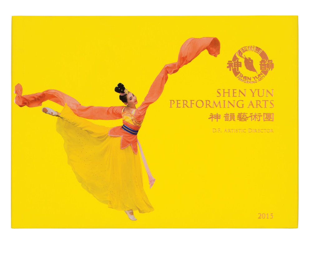 神韻畫冊 US$45,  shop.shenyun.com