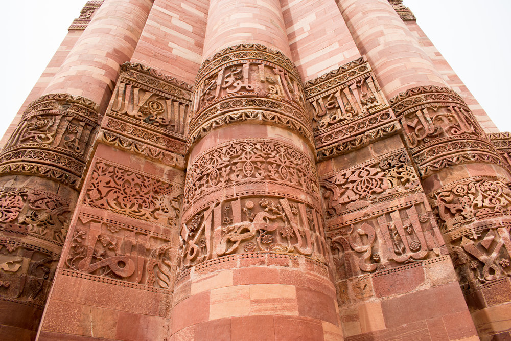 Carving on Qutub Minar in Delhi, India