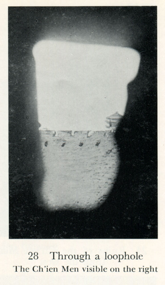 giles1028_scan_diary.jpg