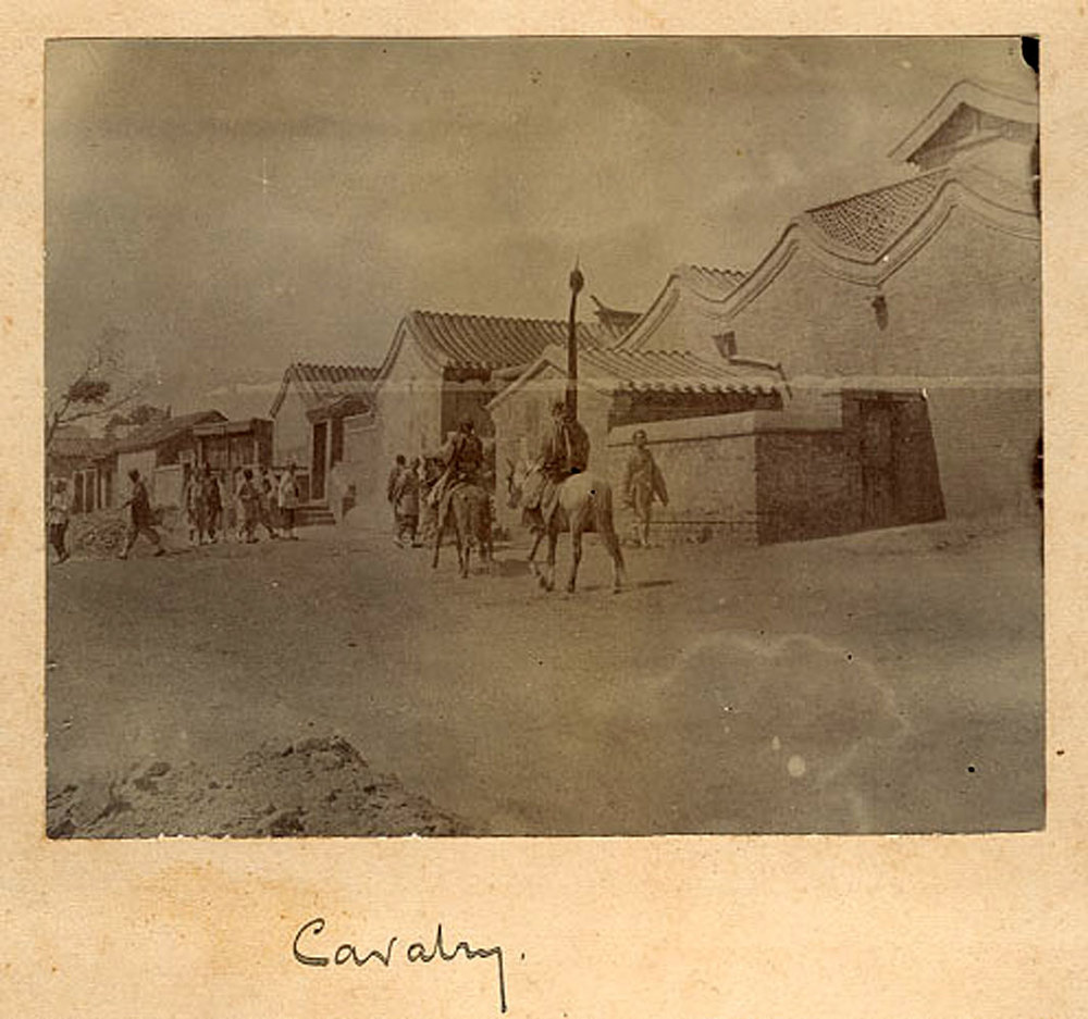 giles1135_1900_Siege_Cavalry.jpg