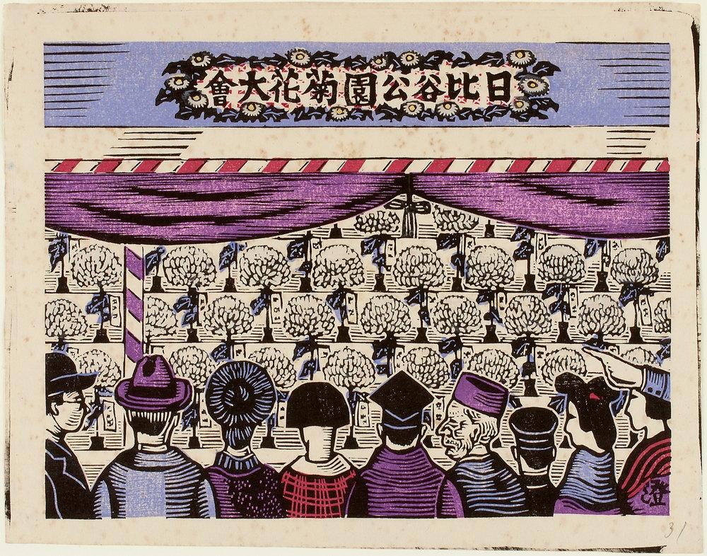 8A_071_1930_Kawakami.jpg
