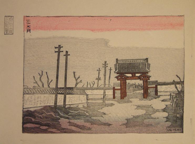 kk8013_1925_Apr_ShibaDaimon.jpg