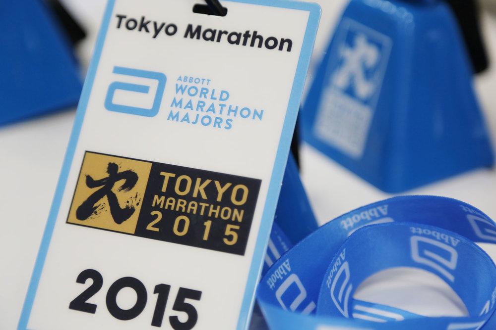 Abbott World Marathon Majors ID badge, Tokyo Marathon