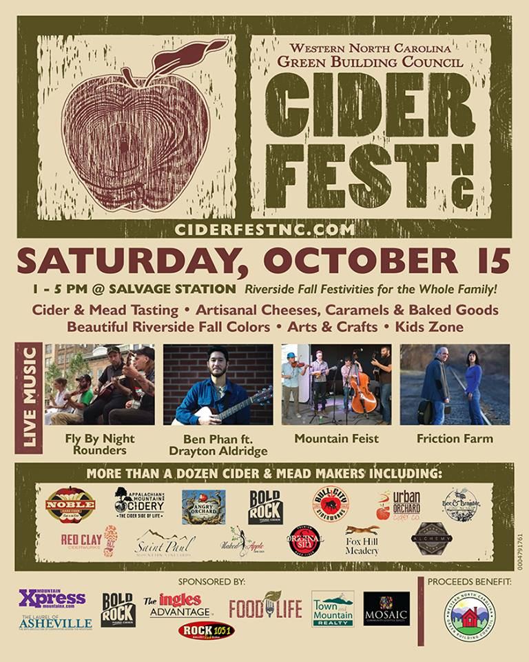 CiderFestNC-SalvageStation.jpg