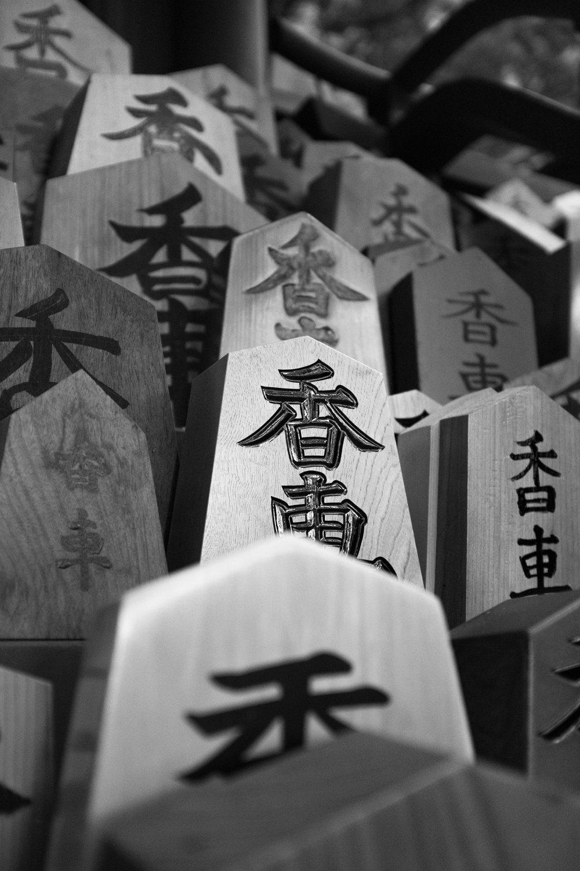 8481-japan-urban-sculptures.jpg