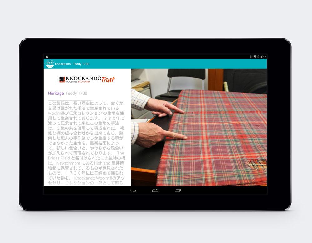 MyStory-Screen-Japanese.jpg