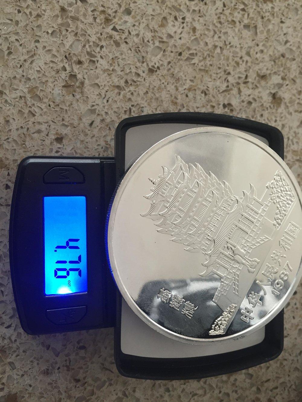 fake 1987 silver panda