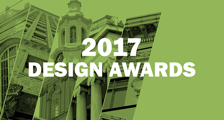 2017 Design Awards Banner.jpg