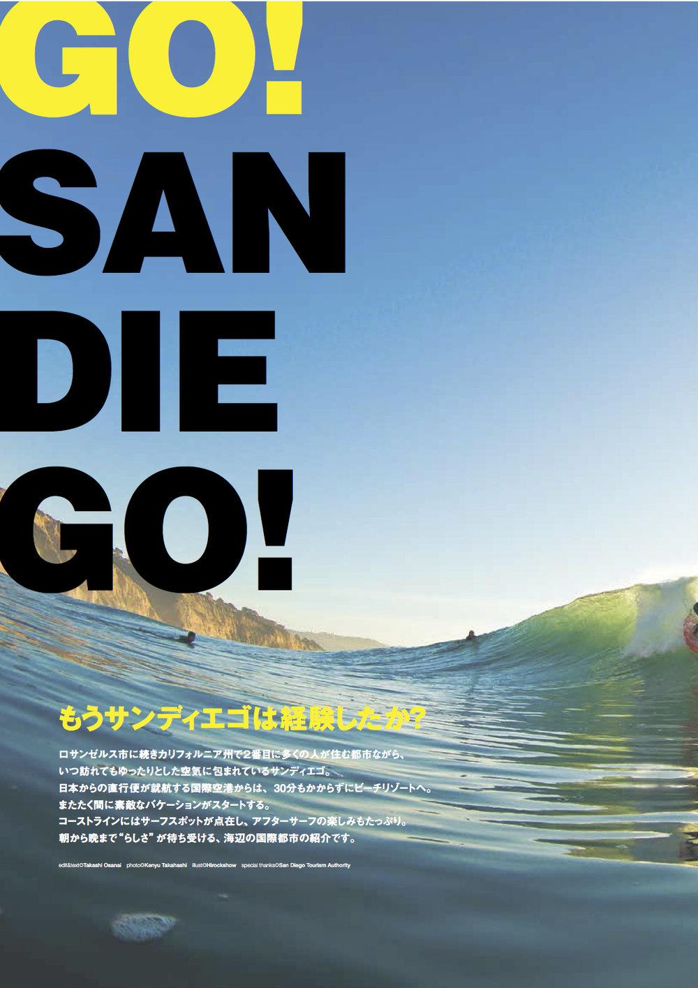 SANDIEGO _Blue cover .jpg
