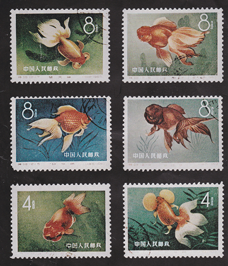 Chinese Goldfish Stamps, National Geographic April 1973