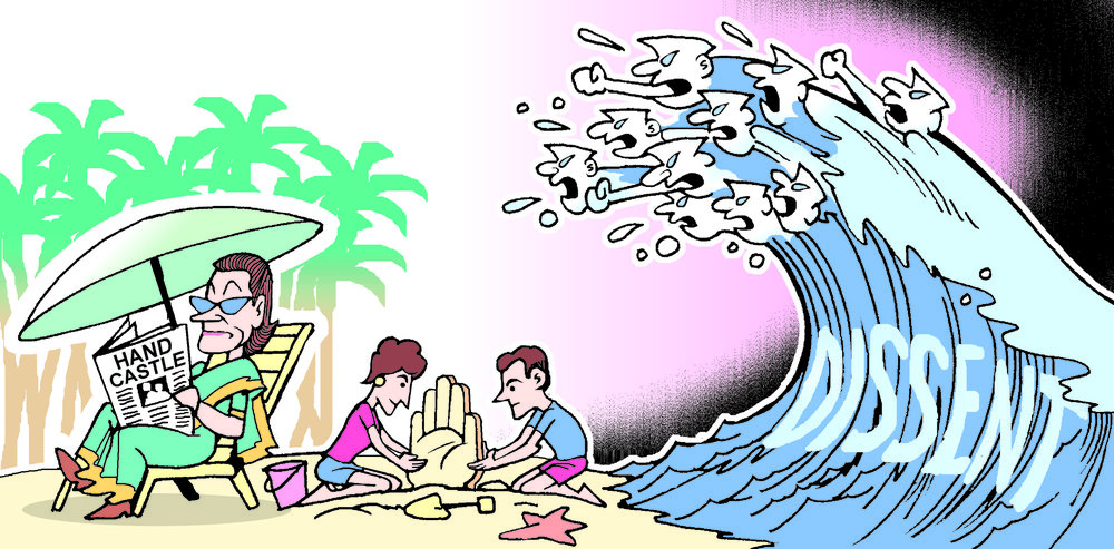 Ajit Ninan,   Dynasty Waves,  2014.