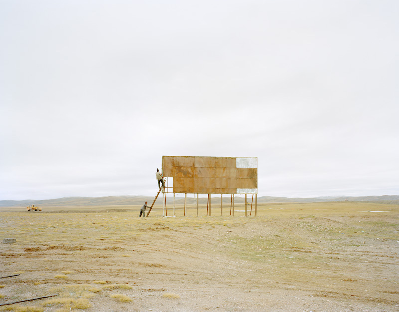People standing on The Billboard, Qinghai, 2011