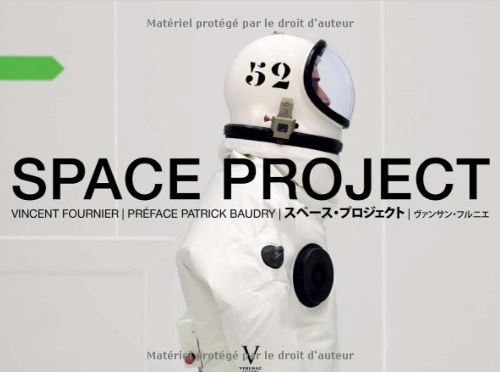 SPACE PROJECT Vincent Fournier HKD 700