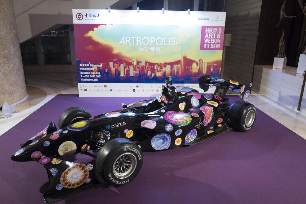 Four Seasons Hotel Hog Kong, to launch the Art Week.