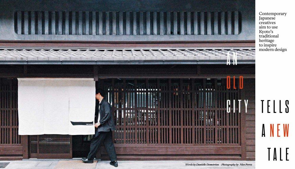 09 Kyoto's Contemporary Design.jpg