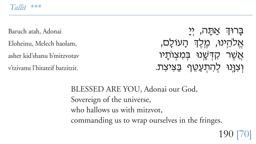 Hebrew - 1 - Tallit Blessing.png