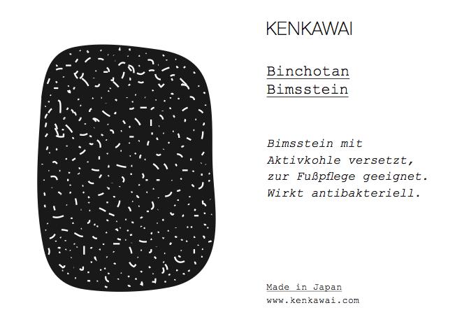 Kenkawai_Bimmstein