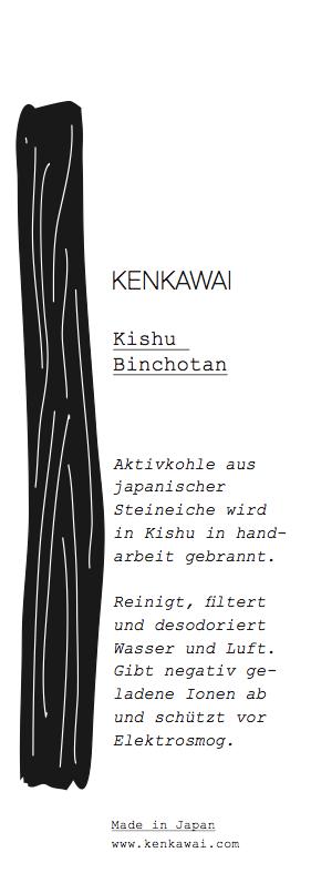kenkawai_bincho