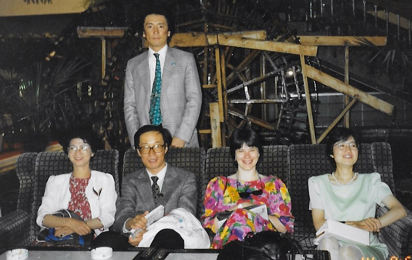 Seated left to right: Zhou Qinke, Qin Dahe, Cathy de Moll, Yasue Okimoto; standing, Keizo Funatsu, hotel lobby in Lanzhou, China, May 1990. Photo: Cynthia Mueller