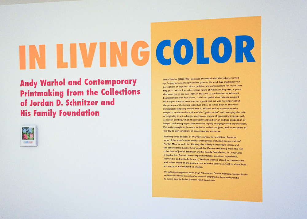 Jepson-center-in-living-color.jpg