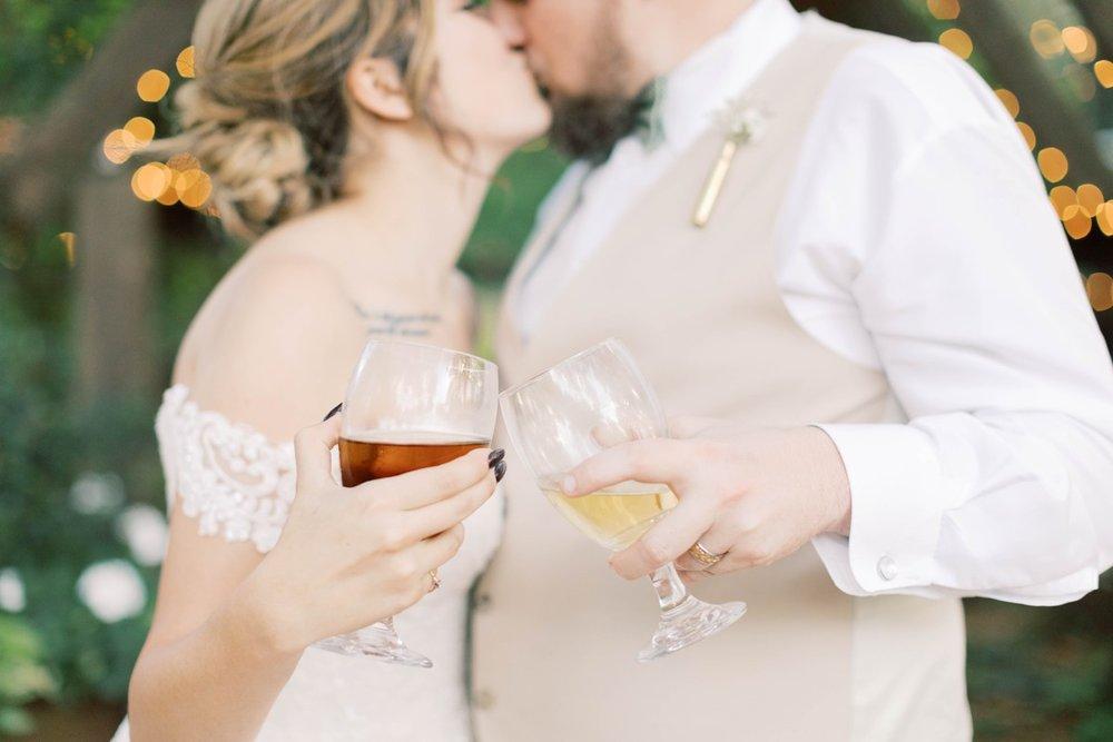 Bressler-Wedding-Preview-Tuckers-Farmhouse-Jacksonville-Wedding-Photographer-Chantell-Rae053.jpg