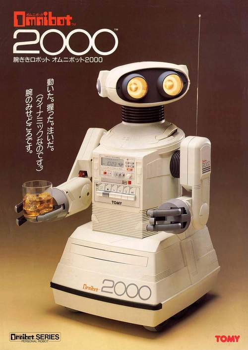 omnibot.jpg
