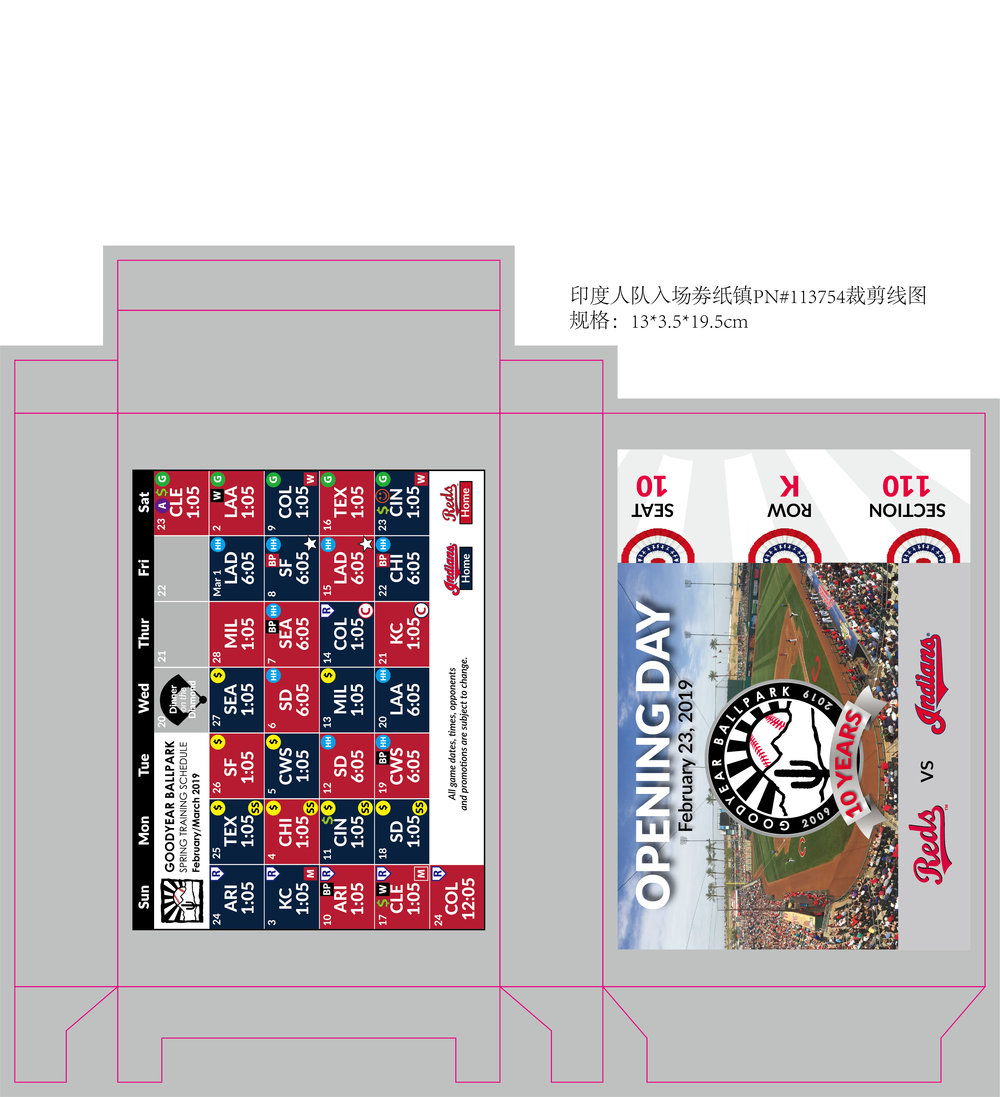Cleveland Indians ticket replica - 113754 (2).jpg