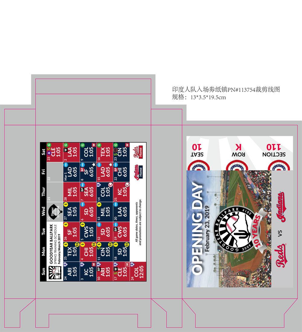 Cleveland Indians ticket replica - 113754 (2).jpg