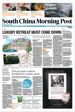 South China Morning Post newspaper in print.jpg
