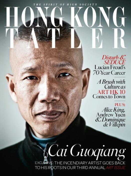 Hong Kong Tatler magazine.jpg