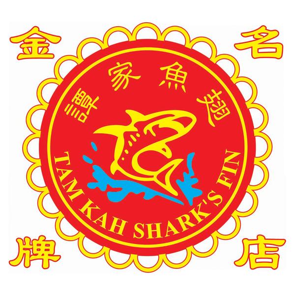 tam kah new logo (1).png
