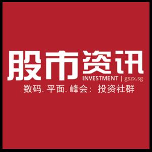 股市资讯.png