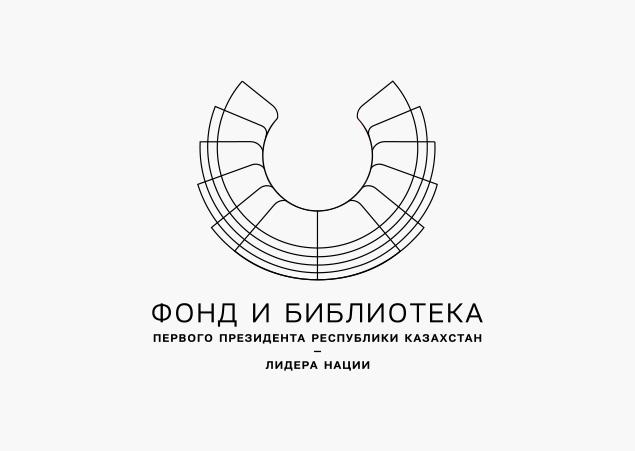 Presidential Library logo, President of Kazakstan.